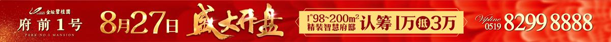 qy288千亿国际手机版广告1